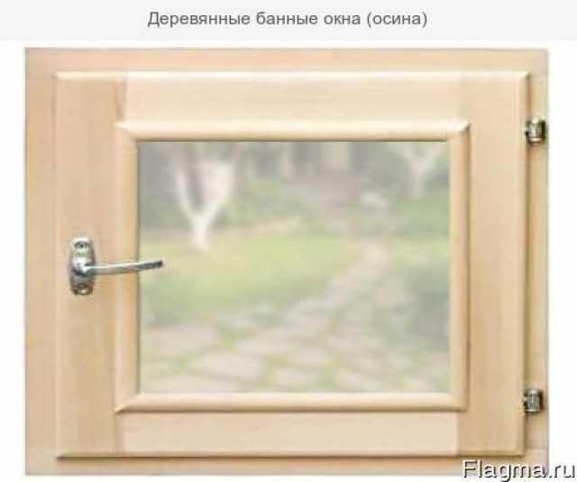 Продам Деревянные окна (сосна,осина)