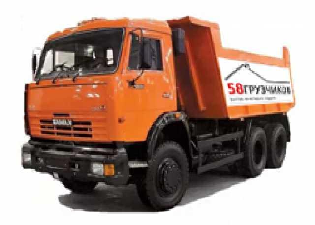 Предложение: Вывоз мусора Пенза