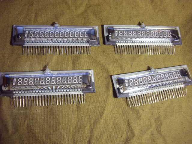 Продам: ИВЛ1-8/13 индикатор вакуумный