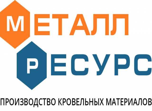 Продам Профнастил