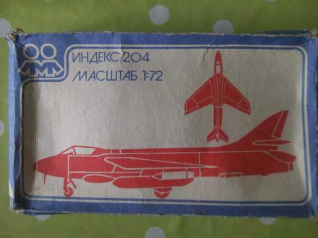 """Продам: Сборная модель самолета индекс 204 (""""Hun"""