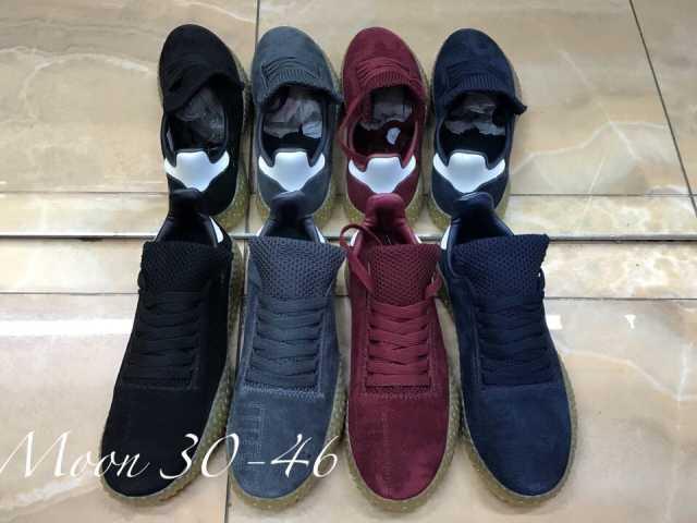 Предложение: Кроссовки Adidas