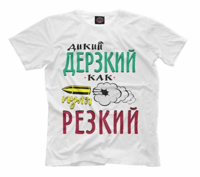 Продам Мужские футболки Надписи 44-60р