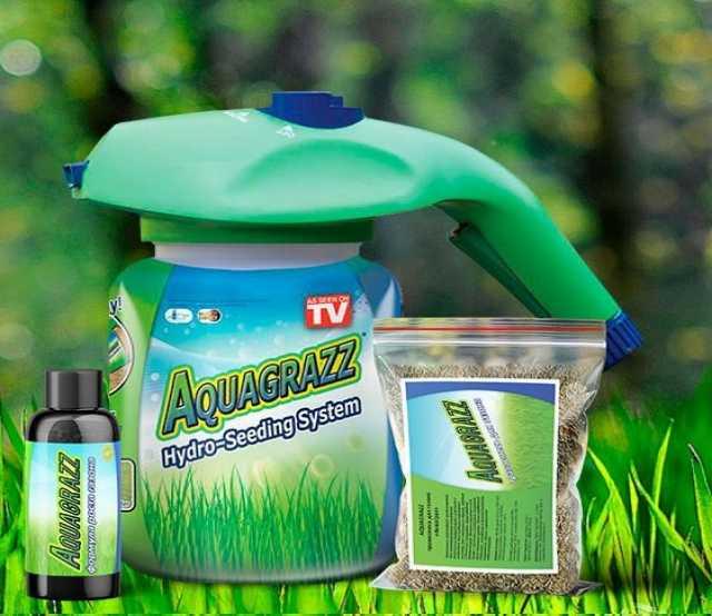 Продам Жидкий газон AQUAGRAZZ