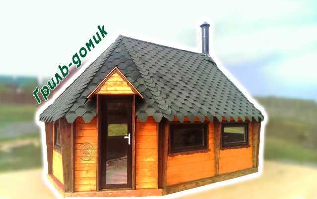 Продам Гриль-домик
