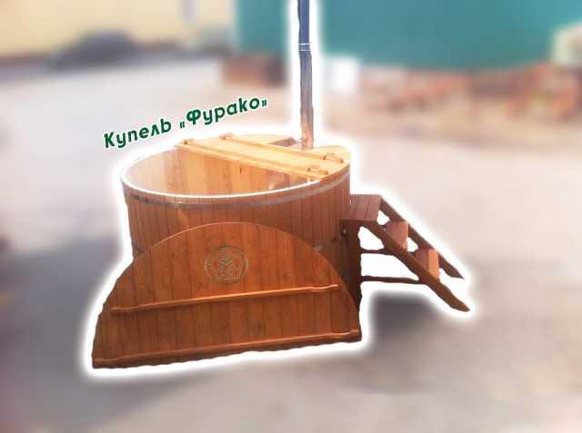 """Продам Купель """"ФУРАКО"""""""