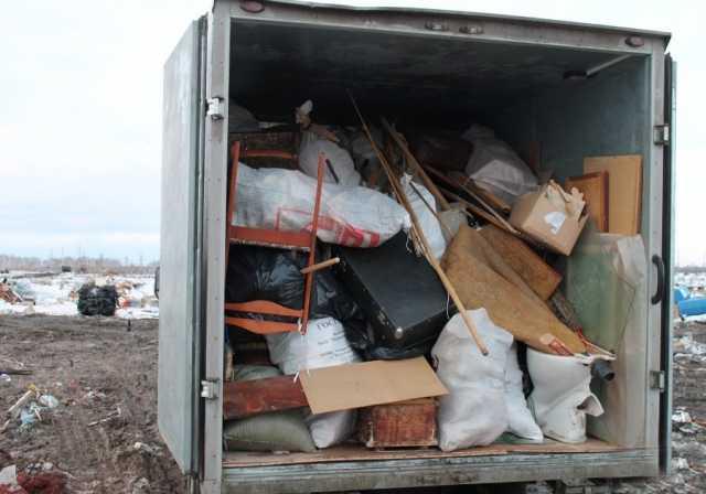 Предложение: Вывоз строительного мусора,старой мебели