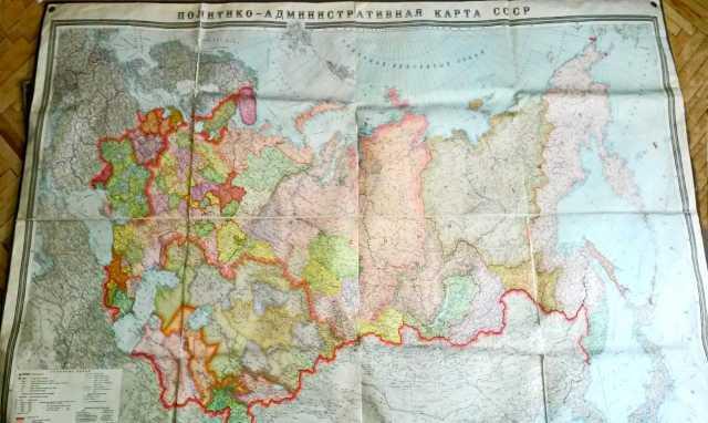Продам Политико административная карта СССР
