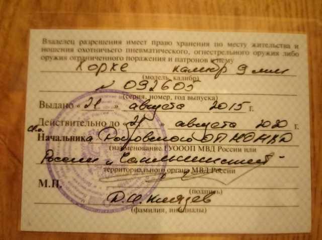 Продам хорхе без лицензий