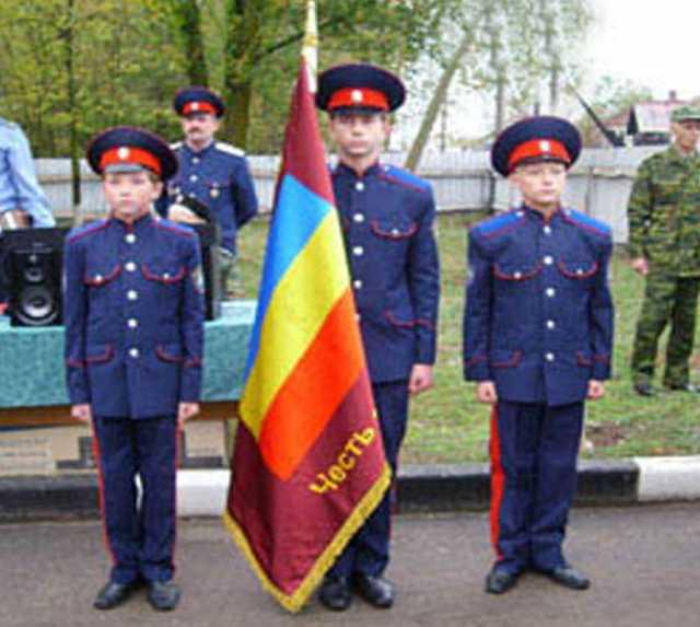 Продам Костюм парадный кадетов Донских КАЗАКОВ