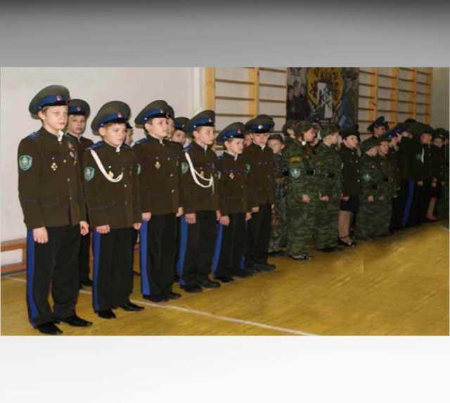 Продам: Костюм парадний для кадетов Оренбургских