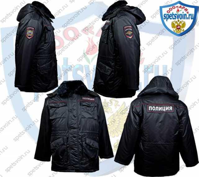 Предложение: Форменная одежда Ветровки куртки бушлаты