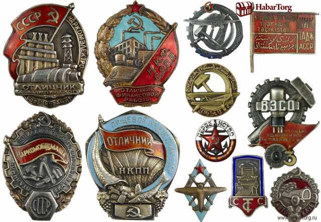 Куплю Значки любые, знаки отличия, награды