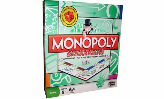 Продам Игра Монополия (MONOPOLY) классическая