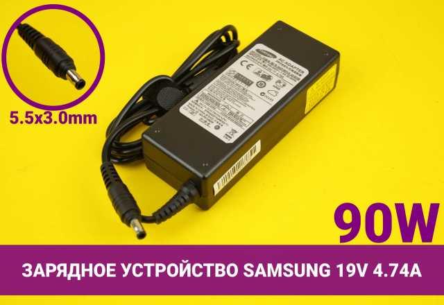 Продам Зарядка для ноутбука Samsung 19V 4A(59)