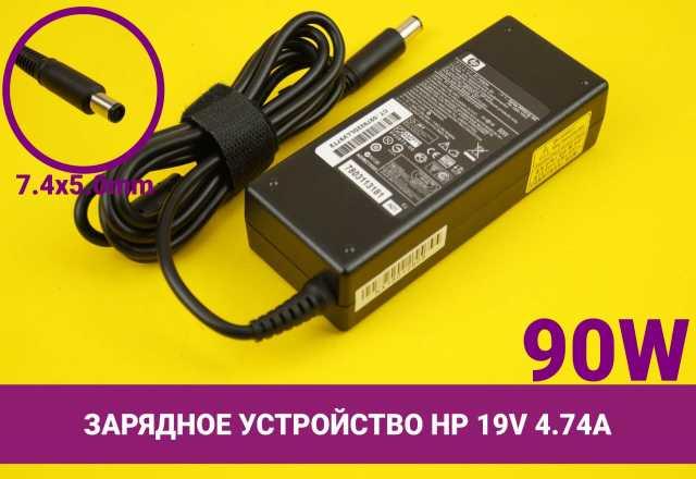 Продам Зарядка для ноутбука HP 19V 4,74A (59)