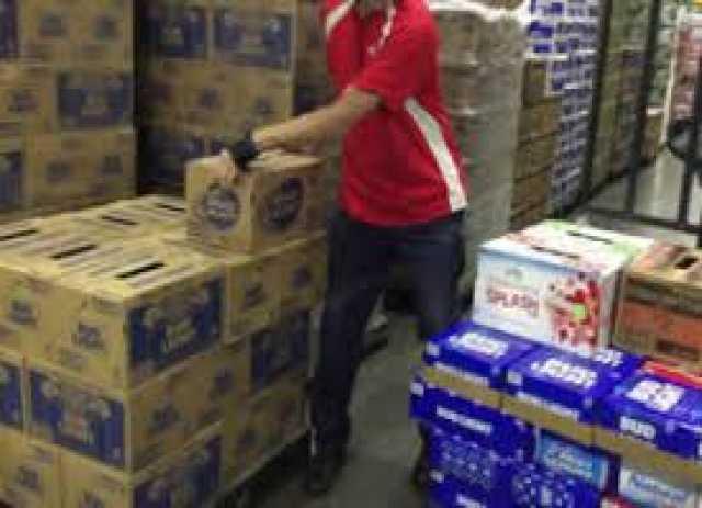 Вакансия: склад продуктов питания