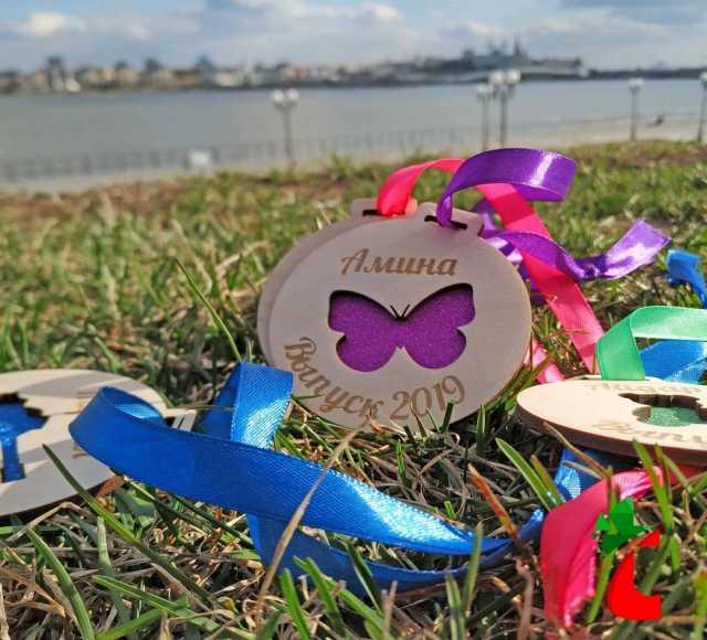 Продам: Медали для выпускников