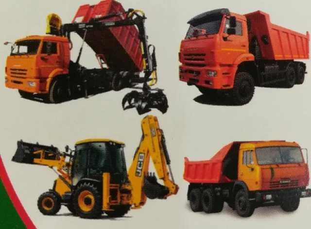 Предложение: Вывоз строительного мусора и грунта