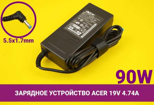 Продам Зарядка для ноутбука Acer 19V 4,74A (59)