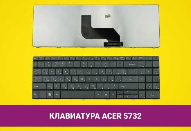 Продам Клавиатуру для ноутбука Acer 5516, 5517,
