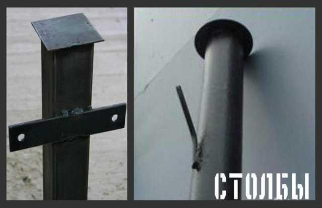 Продам столбы металлические для заборов