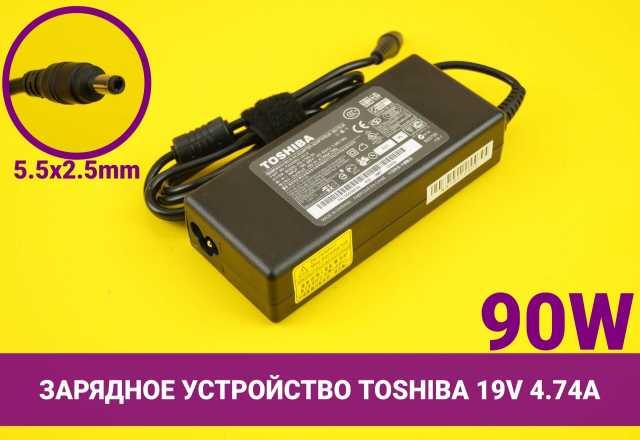 Продам Зарядка для ноутбука Toshiba 19V (59)
