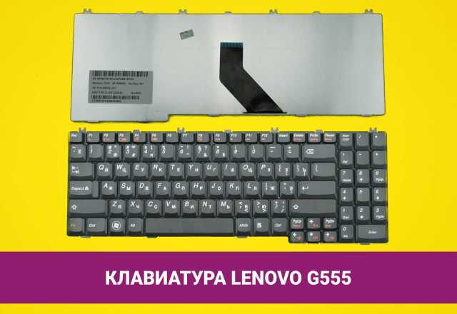 Продам: Клавиатура для ноутбука Lenovo B560 (59)