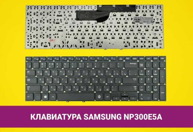 Продам: Клавиатура для ноутбука Samsung NP355E5C