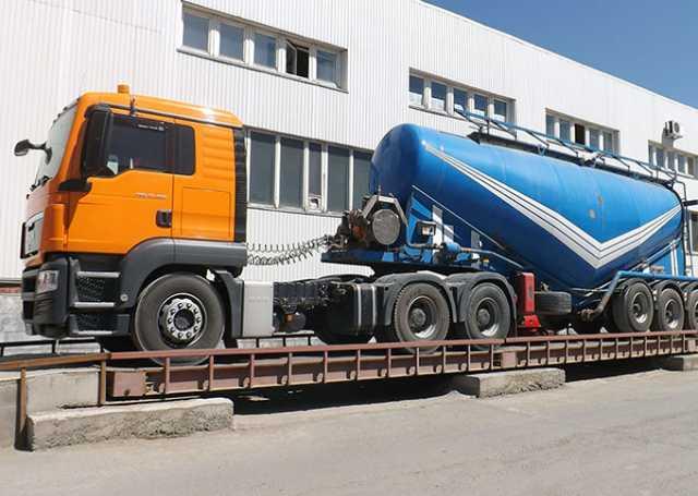 Продам Весы колейные на 60 тонн 18 метров