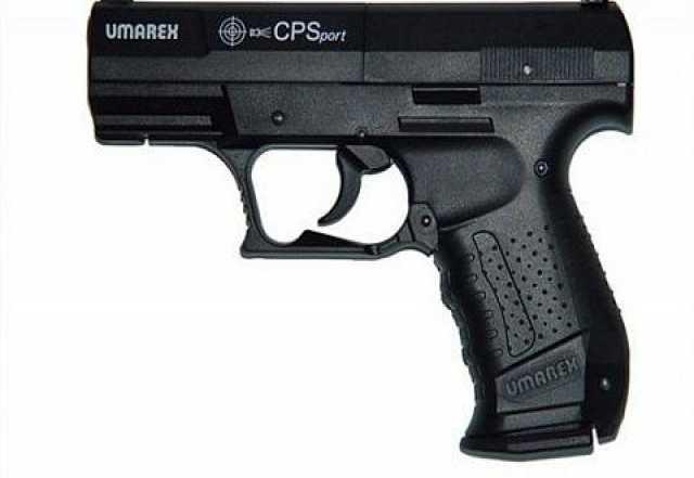 Продам Пистолет пневматика UMAREX CP Sport