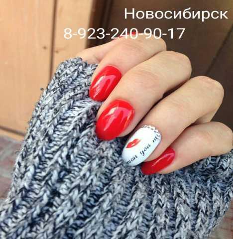 Предложение: Наращивание ногтей в Новосибирске гелем