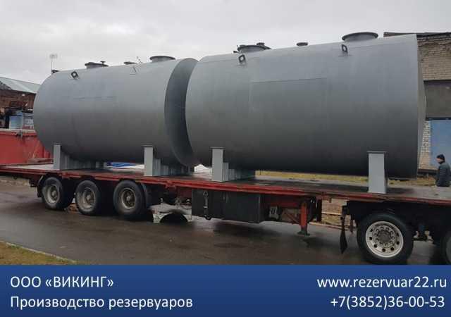 Продам Емкость стальная горизонтальная (РГС)
