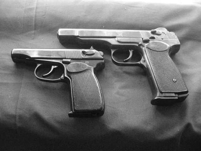 Продам Продам оборудование для самозащиты