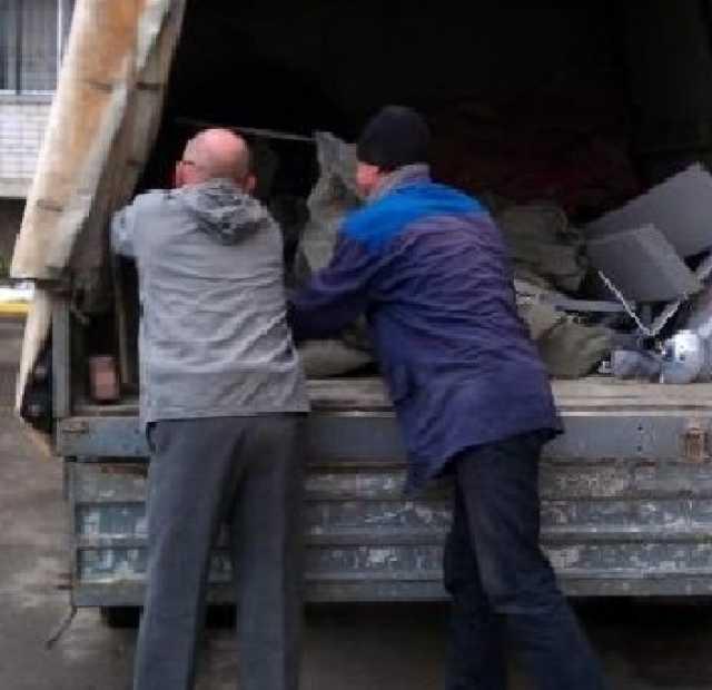 Предложение: Вывоз мусора, старой мебели и хлама