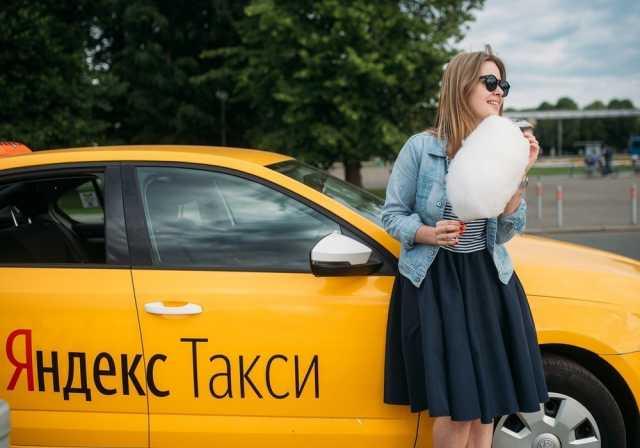 Вакансия: Водитель такси с личным автомобилем