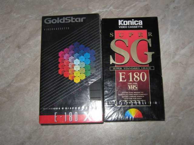 Продам Видеокассеты VHS с однократной записью