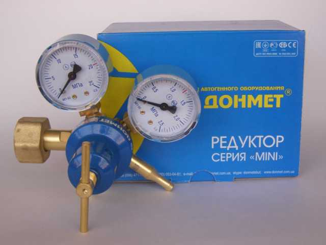Продам Вечный кислородный редуктор Донмет