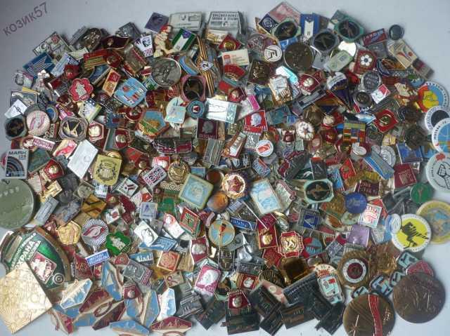 Куплю Покупка в Саратове значки и знаки