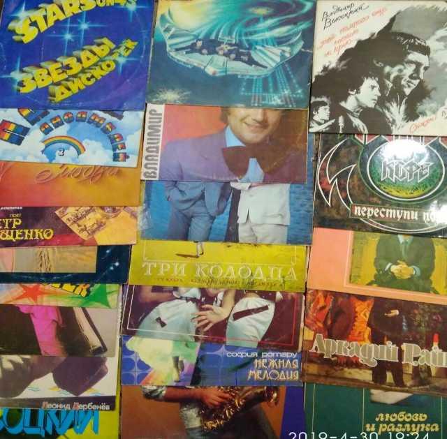 Продам: Коллекция виниловых пластинок 50 штук