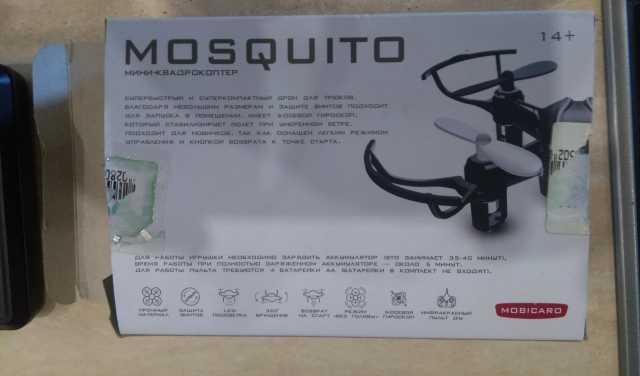 Продам Мини квадрокоптер MOSQUITO новый