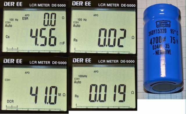 Продам 4700 мкФ 75 вольт конденсатор JPN
