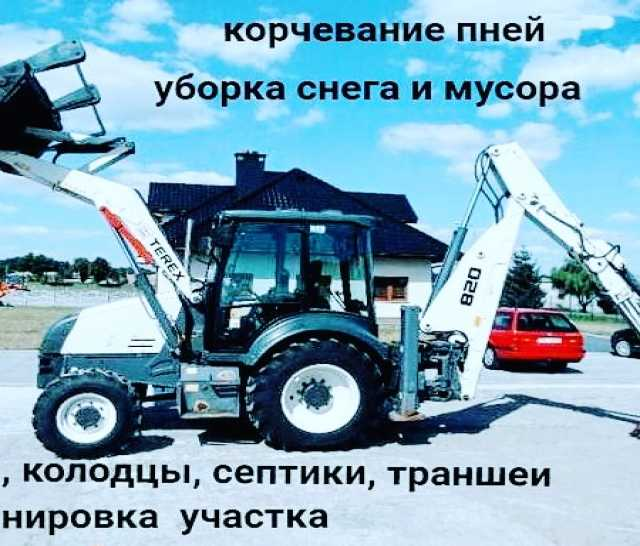 Предложение: УСЛУГИ ЭКСКАВАТОРА-погрузчика TEREX 820
