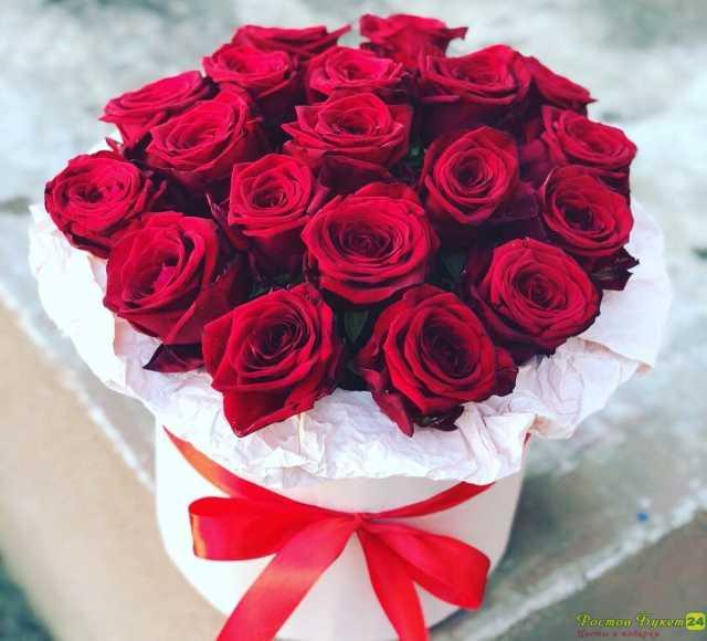 Предложение: Цветы