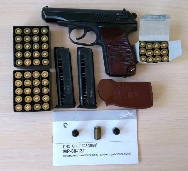 Продам МР-80-13Т. Cal.45 Rubber