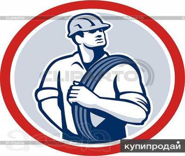 Предложение: Телефонный мастер в Москве