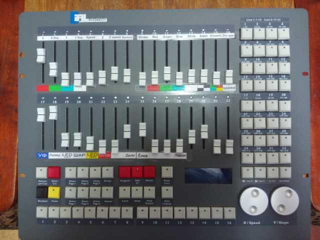 Продам Пульт Dialighting DMX Console 1024