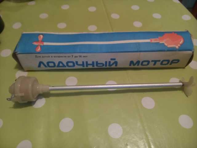 Продам: Новый лодочный электромоторчик для модел