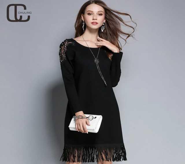 Предложение: Платье женское 56 размера