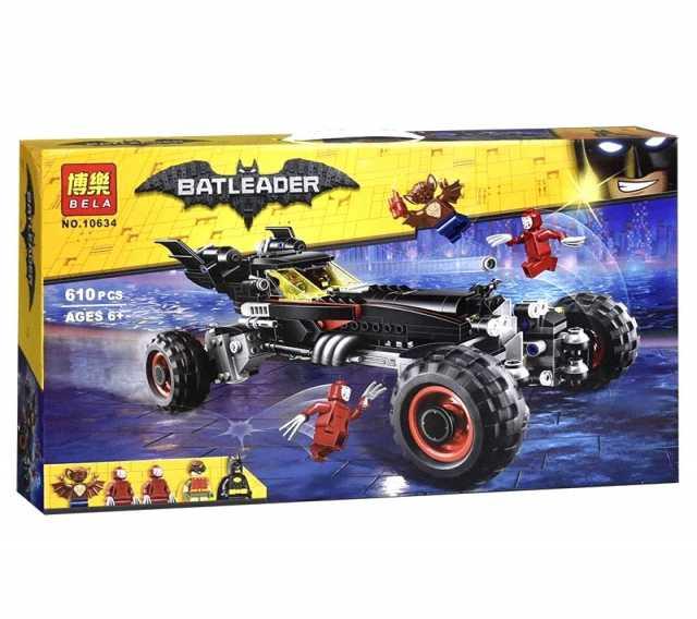 Продам Batman Бэтмобиль АНАЛОГ лего